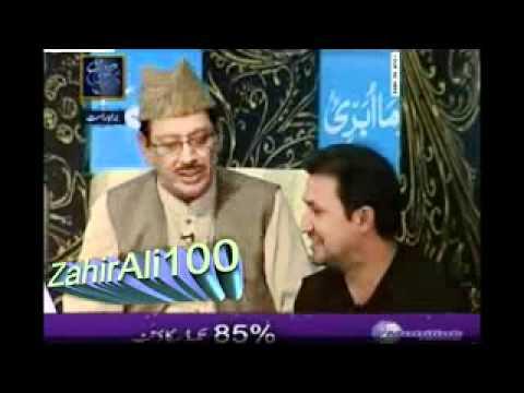 Live Qaseeda Burda Shareef.qari Waheed Zafar Qasmi.rahim Shah.dr Aamir Liaquat Hussain video