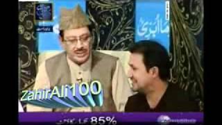 Live qaseeda burda shareef.qari waheed zafar qasmi.rahim shah.dr aamir liaquat hussain