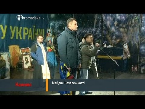 Дмитро Гнап: Лідери нас зрадили!