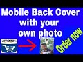 Amazone new update printed your own photo with mobile back cover