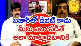 We Don't Want Caste Feelings In Political Party | Janasena Leader Addepalli Sridhar | #SunriseShow