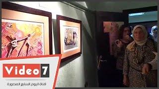 عميدة تربية نوعية بعين شمس تفتتح 17 معرضا فنيا للفنون التشكيلية