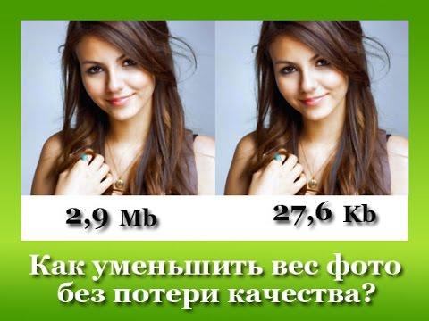 размер изображения без потери качества: