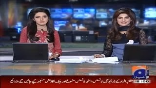 Neelam Aslam And Hifza Chaudhary Geo News Anchors