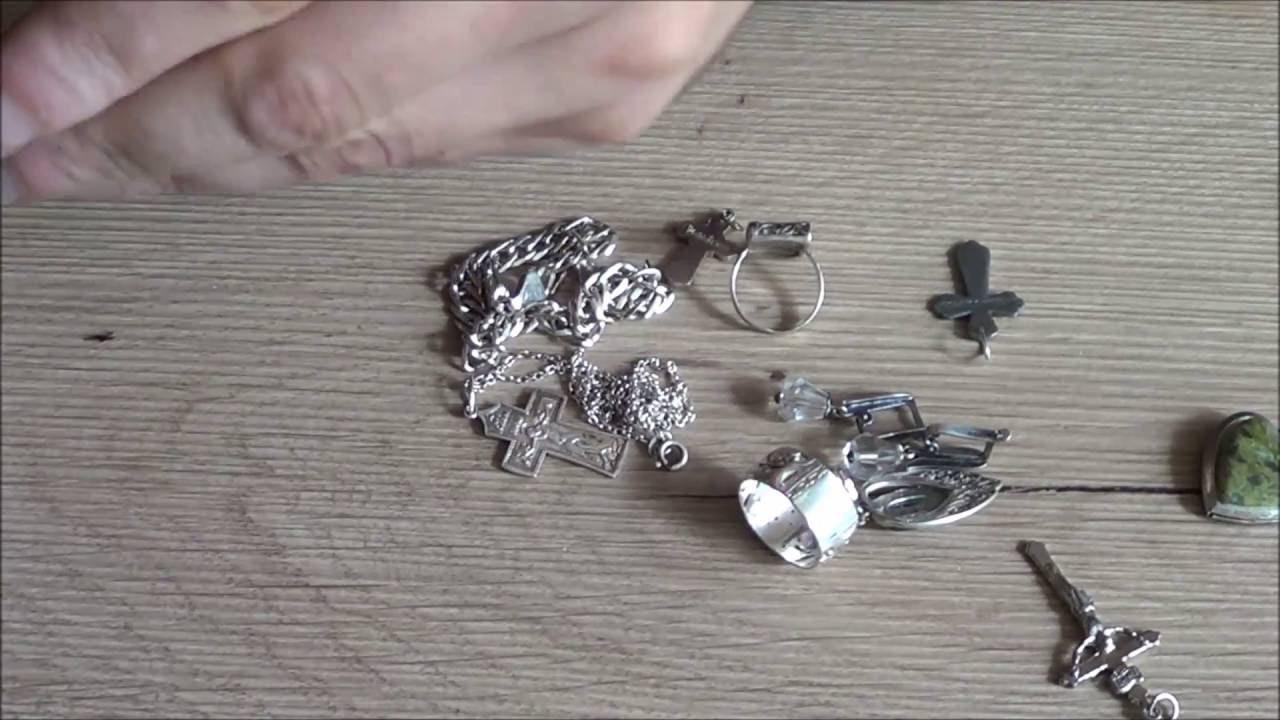 Как узнать серебро это или нет в домашних условиях 718