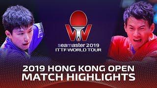 Tomokazu Harimoto vs Zhou Yu | 2019 ITTF Hong Kong Open Highlights (1/2)