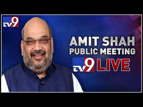 BJP Chief Amit Shah Addresses Public Meeting LIVE || Nirmal - TV9