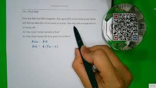 014 PSLE Math Teacher Jay