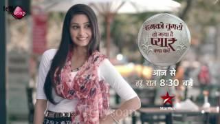 Hum ko Tumse Ho Gaya Hai Pyar Kya Kare : New Promo