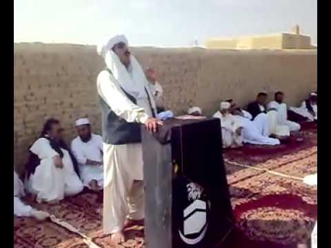 Chif Of Zagar  Sardar Asif Mengal