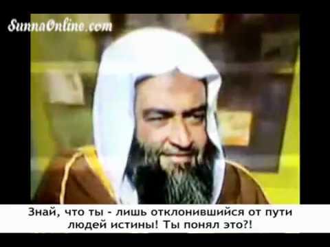 Отношение быдло-хариджитов к ученым мусульман
