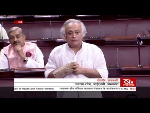 Sh. Jairam Ramesh's comments on the working of the Ministry of Health and Family Welfare