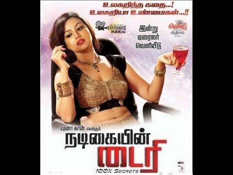 Tamil Cinema | Nadigaiyin Diary Full Length HOT Tamil Movie...