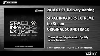(trial listening) SPACE INVADERS EXTREME for Steam OST