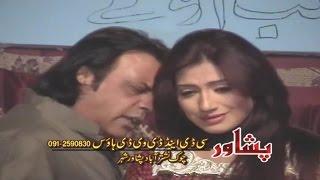 Pashto Stage Dance - Jahangir Khan,Arbaz Khan,Sumbal,Stage Dance - Da Misar Shezadey