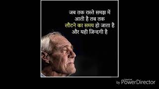 New powerful motivation video in Hindi inspiration by knowledge tips