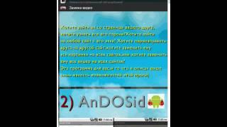 Хакерский Сайт Для Андроид