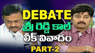 Sri Reddy's New Controversy, Phone Call Reveals YSRCP Plan And RGV Deal | Part 2 | ABN Debate