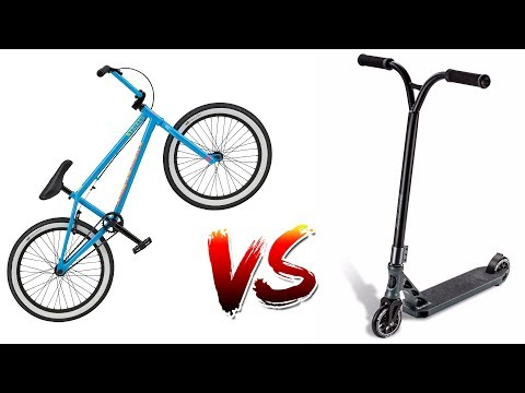 BMX vs САМОКАТ
