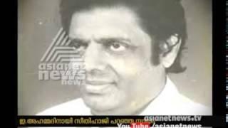 In Memory of  E. Ahamed |Charitram Vichitram |ചരിത്രം വിചിത്രം