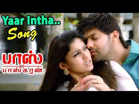 Boss engira Baskaran | Tamil Full Movie | Scenes | Yaar Intha Penthan Video song |Yuvan Shankar Raja