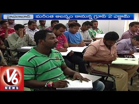 Group-2 To Be Held After Formation Of New Districts In Telangana   1500 Posts To Be Increased   V6