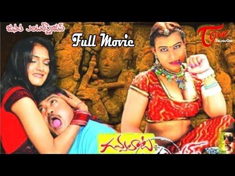 Gavvalata (2014)    Full Length Telugu Movie    Saira Bhanu video