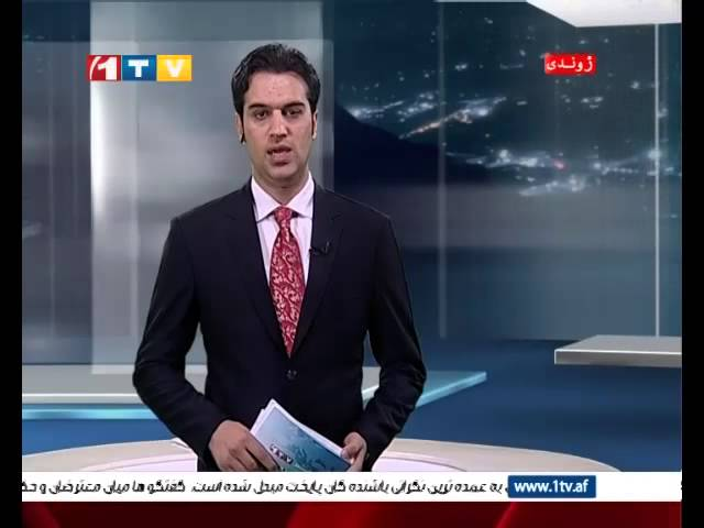 1TV Afghanistan Pashto News 21.08.2014 ??? ???? ??????