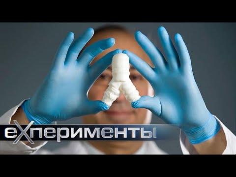 Пластики: мифы и реальность   ЕХперименты с Антоном Войцеховским