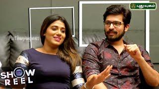 Ispade Rajavum Idhaya Raniyum MovieTeam Interview in Showreel   17/03/2019   PuthuyugamTV