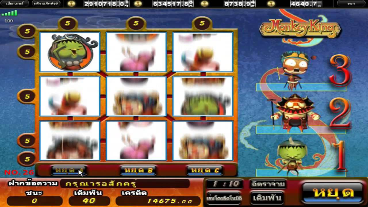 slot machine jackpot sound effect