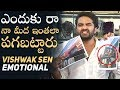 Vishwak Sen Emotional Press Meet About Falaknuma Das Controve...