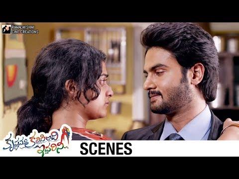 Krishnamma Kalipindhi Iddarini Emotional Climax Scene | Sudheer Babu | Nanditha Raj | Sapthagiri