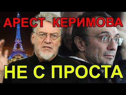 Все олигархи домой к Путину! Артемий Троицкий