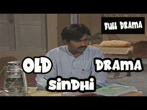 Old PTV Sindhi Drama || Tunhji Khushia Khatir thumbnail