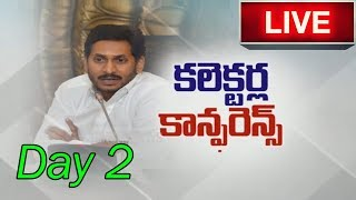 District Collectorand#39;s Conference Day-2 Speech by Honand#39;ble AP CM at Praja Vedika, LIVE | TTM