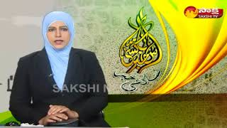 Sakshi Urdu News -23rd July 2018 - Watch Exclusive