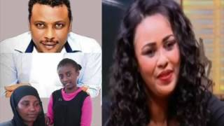 Tadias Adis - Eyob Mekonnen's Ex-wife and his wife arguing about their share