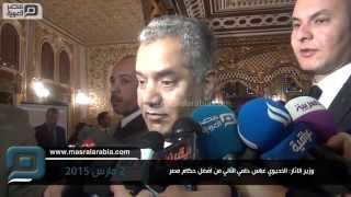 مصر العربية | وزير الاثار: الخديوي عباس حلمي الثاني من افضل حكام مصر