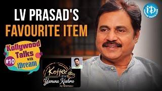 Nagineedu About LV Prasad's Favourite Item || Koffee With Yamuna Kishore