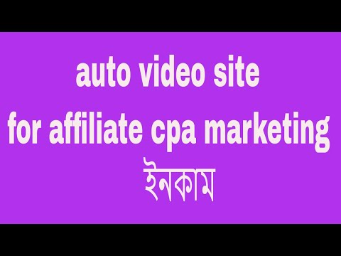auto video site for affiliate cpa marketing ইনকাম # Contact: 01764608434