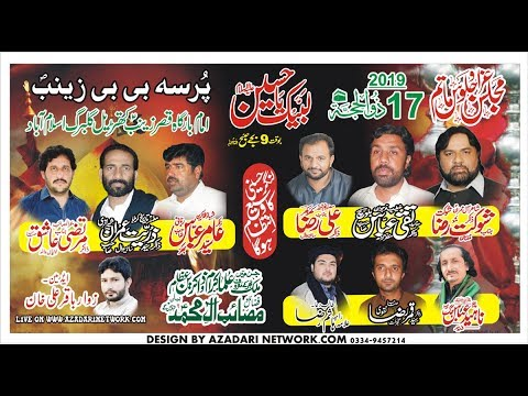 Live Majlis 17 Zilhaj 19 August Khatrail Gulberg islamabad 2019