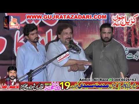 Zakir Ghulam Jafar Tayar  |19 Zilhaj 2019 | Madina Syedan Gujrat || Raza Production
