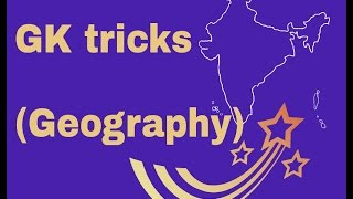 Ssc GK tricks in hindi (Geography)