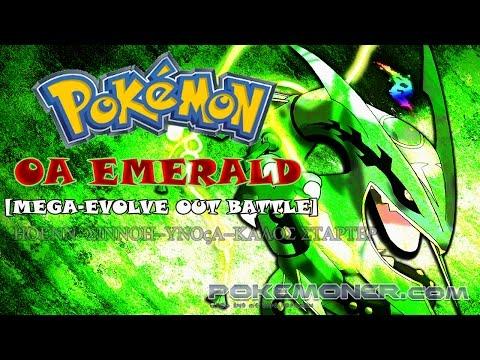 Pokemon OA Emerald - Review