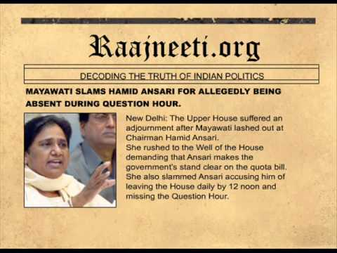 MAYAWATI SLAMS HAMID ANSARI FOR ALLEGEDLY BEING ABSENT DURING QUESTION HOUR.