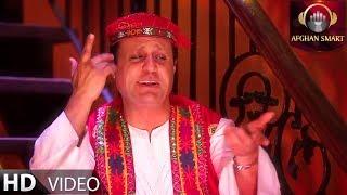 Saboor Tabish - Dilam Dar Megira OFFICIAL VIDEO