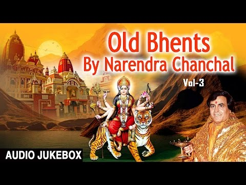 Old Bhents Vol.3 By NARENDRA CHANCHAL I Full Audio Songs Juke Box