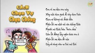 Những câu thơ hài hước