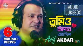 Download Asif Akbar - Tumio Kadbe Ekdin 3Gp Mp4